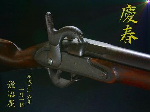 20140101_kunitomo_gewehr-4.jpg