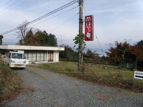 20151122_imazu-42.jpg